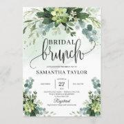 Boho Greenery Succulent Foliage Bridal Brunch Invitation