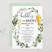 Bubbles And Brews Greenery Couples Bridal Shower Invitation