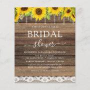 Budget Bridal Shower Sunflower Rustic Invitation