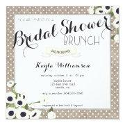 Burlap Flowers Bridal Shower Brunch Invitations