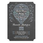 Chalkboard Hot Air Balloon Bridal Shower Invite