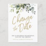 Change The Date, Postponed, Wedding Invitations Greenery