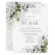 Dusty Blue Greenery Elegant Virtual Bridal Shower Invitation