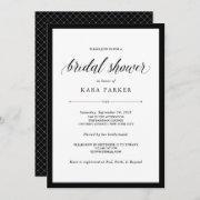 Elegant Couture | Black And White Bridal Shower Invitation
