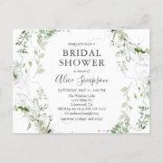 Elegant Greenery Bridal Shower Invitation Postinvitations
