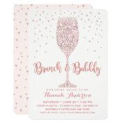 Faux Rose Gold Brunch & Bubbly Bridal Shower