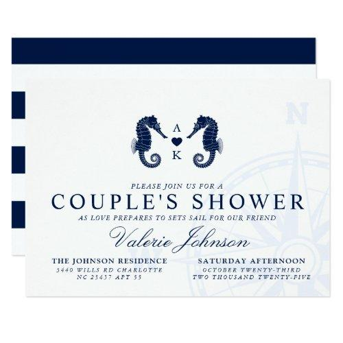 Love's Tide | Dual Seahorse Themed Couple's Shower Invitation