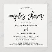 Modern Script | Couples Shower Invitation