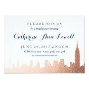New York Skyline Faux Rose Gold Bridal Shower Invitations