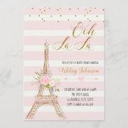 Paris Bridal Shower Invitation Invitations