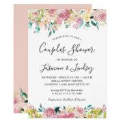 I Do Bbq Couples Shower Invitations Funbridalshowerinvitations
