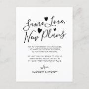 Same Love New Plans Hearts Wedding Postponement Announcement Postinvitations