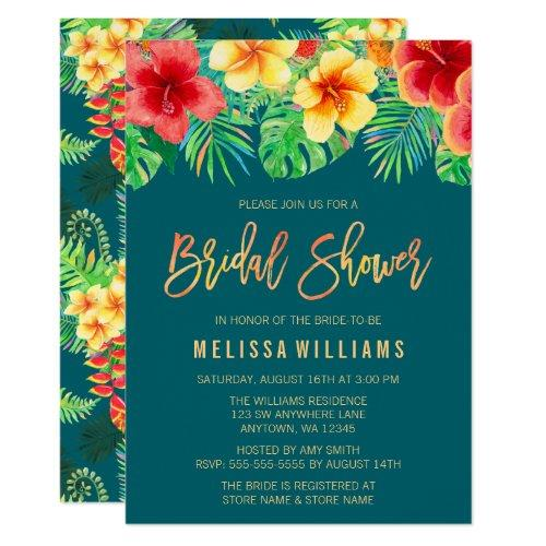Tropical Watercolor Flowers Bridal Shower Invitations