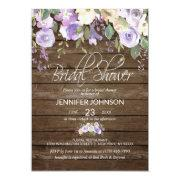 Watercolor Floral Lavender Rustic Bridal Shower Invitation