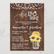 We Do Bbq Couple Shower Sunflowers Country Wedding Invitation